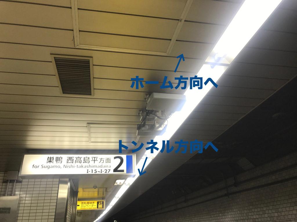 都営地下鉄 三田線ホーム