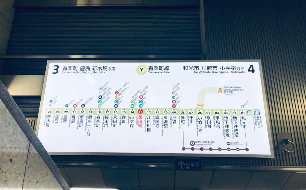 有楽町線の路線図