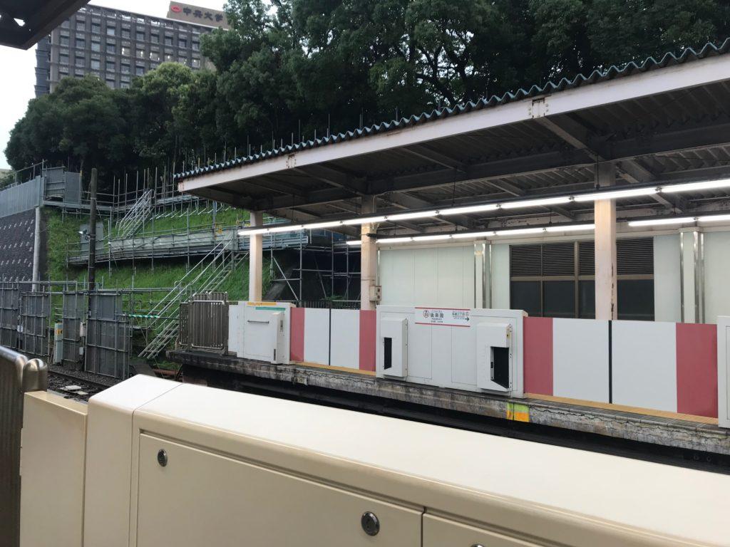 東京メトロ 丸ノ内線 後楽園駅
