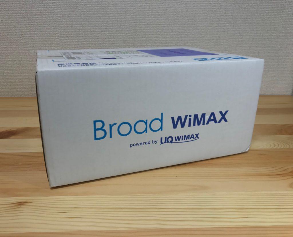 Broad Wimaxのダンボール