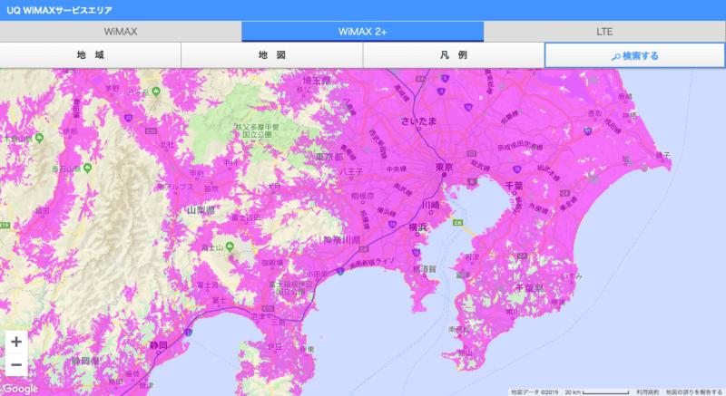 WiMAXのサービス提供エリアマップ