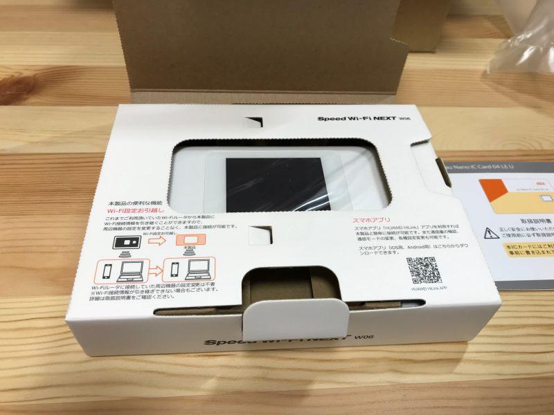 Speed Wi-Fi NEXT W06(ホワイト)