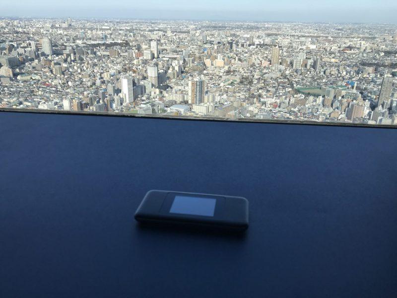 都内ビル高層階でWiMAXを測定してみた結果
