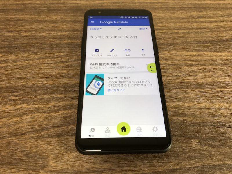 jetfon P6の翻訳アプリ