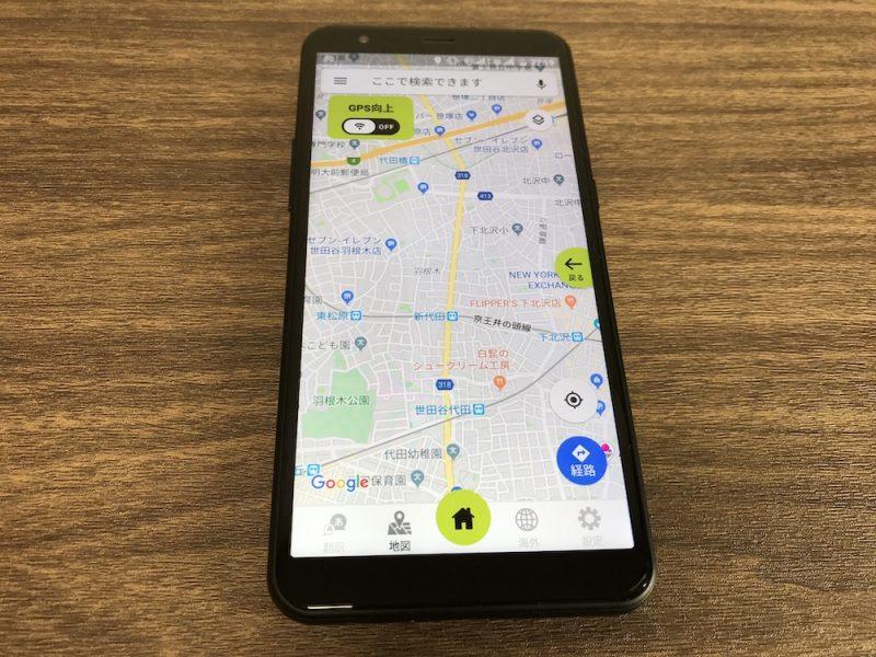 jetfon P6の地図アプリ