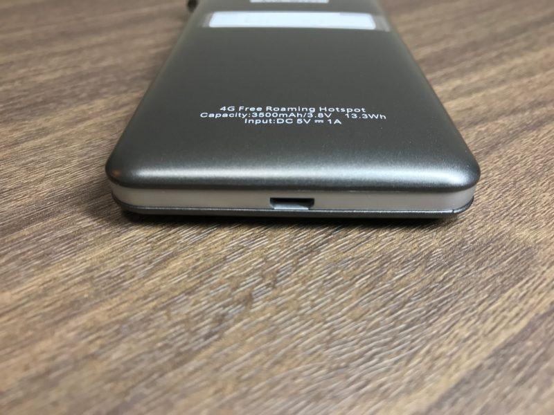 U2sのMicro USB端子
