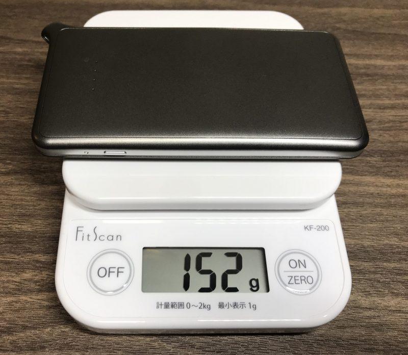 U2sの重量を測定