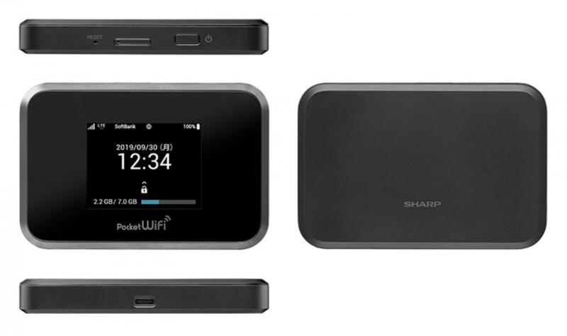【SoftBank】 Pocket WiFi 809SH