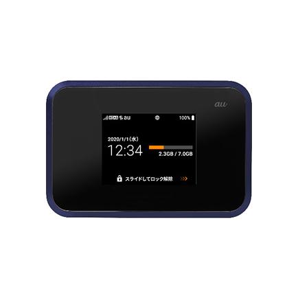 Speed Wi-Fi NEXT W07
