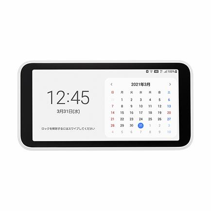 Galaxy 5G Mobile Wi-Fi SCR01