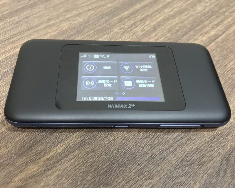 WiMAX用モバイルルーター