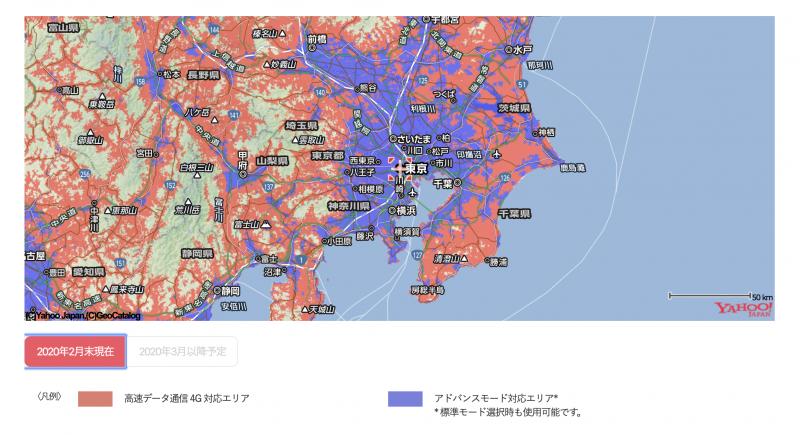 Y!mobileのサービス提供エリアマップ