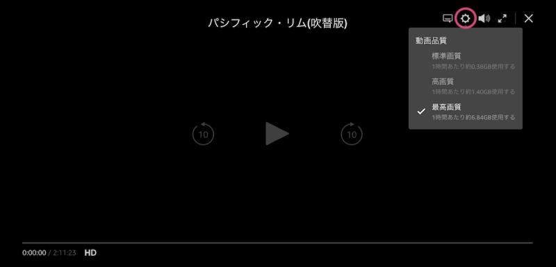 amazonプライムビデオの再生画面キャプチャ