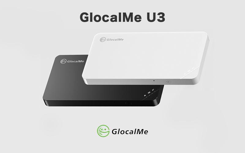 GlocalMeのU3のスペック詳細を徹底解説!