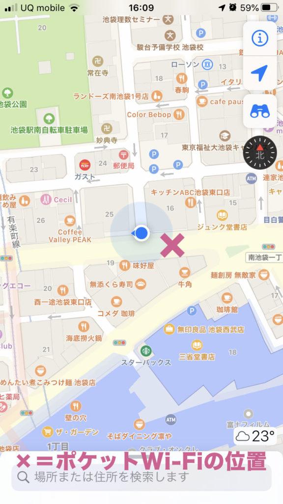 Googleマップ・スクリーンショット