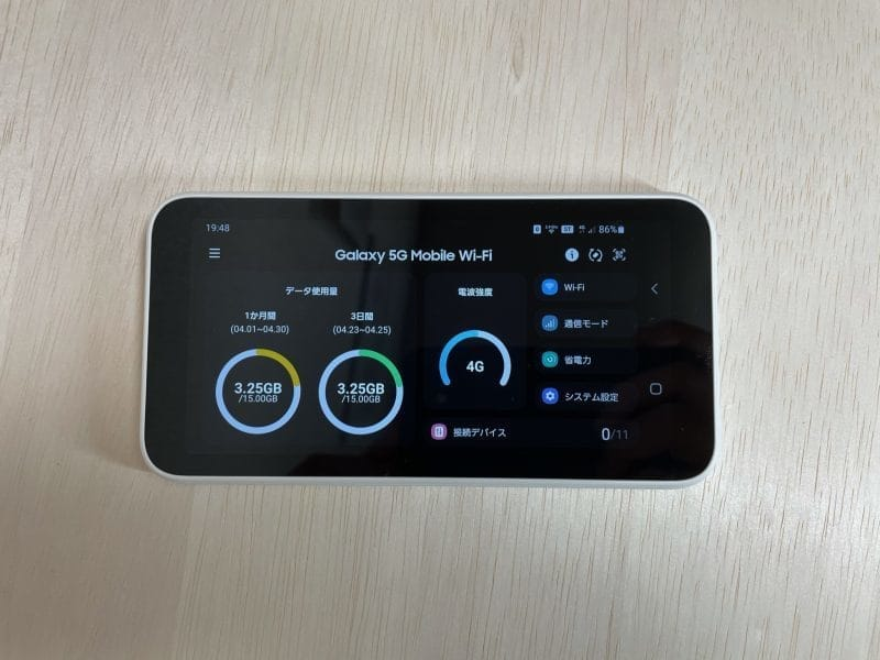 【SCR01】Galaxy 5G Mobile Wi-Fi ダークモード