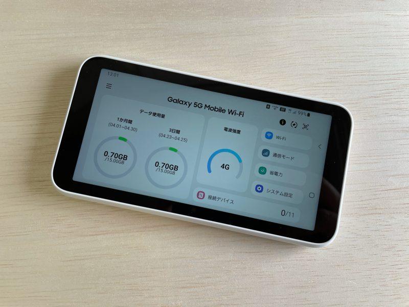【SCR01】Galaxy 5G Mobile Wi-Fi ユーザーインターフェース