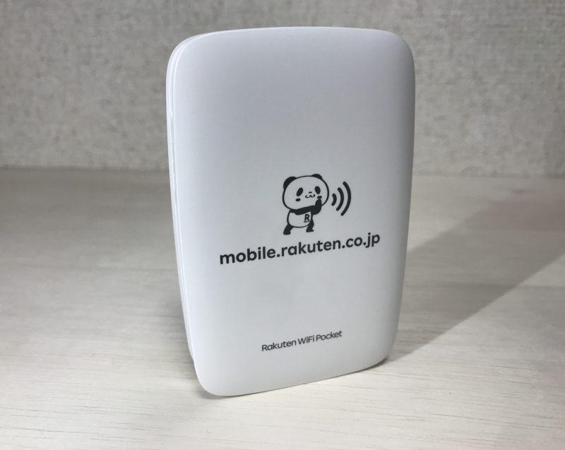 Rakuten WiFi Pocket R310(裏面)