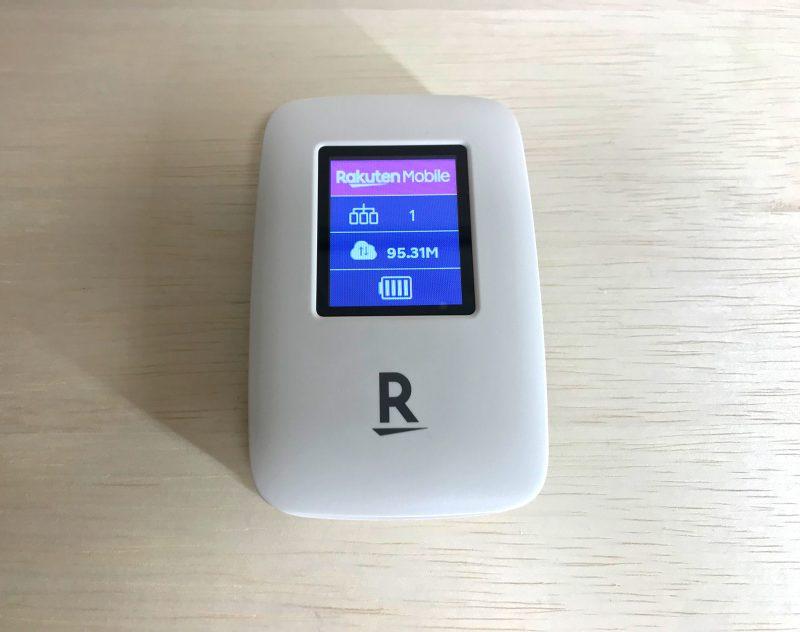 Rakuten WiFi Pocket R310