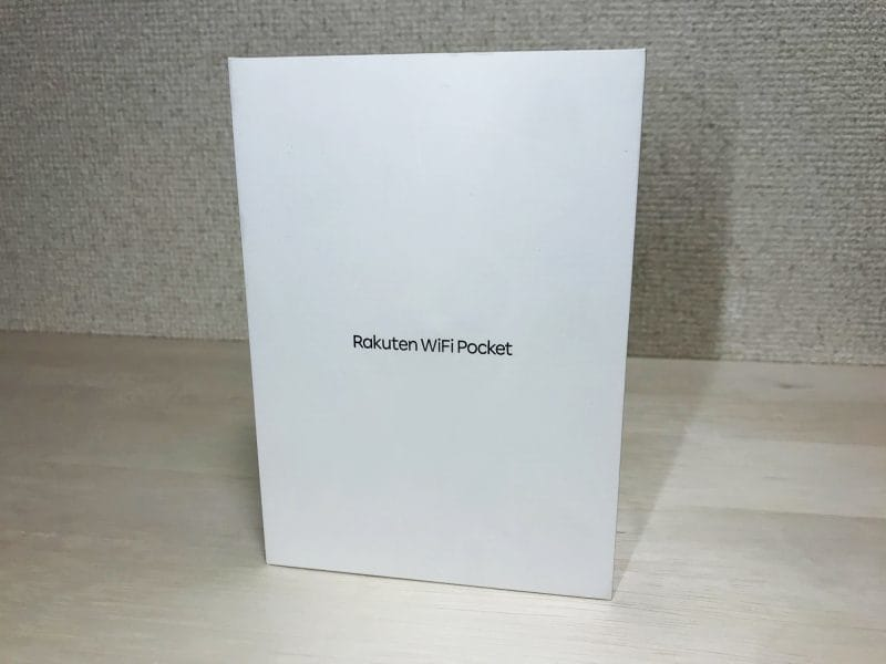 Rakuten WiFi Pocketの化粧箱