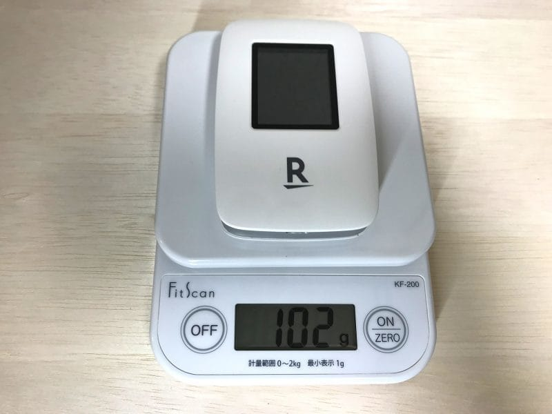 Rakuten WiFi Pocket R310 重量計測